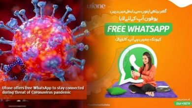 Ufone Offers Free Whatsapp During Covid 19 Outbreak