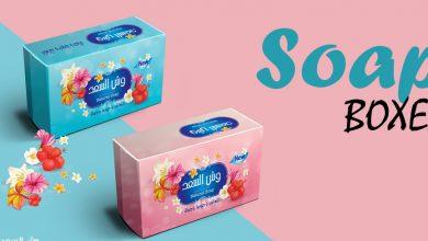 Kraft soap boxes