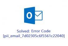 [pii_email_7d02305c6f5561c22040] Error Code fixed