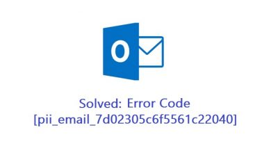 [pii_email_7d02305c6f5561c22040] Error Code fixed